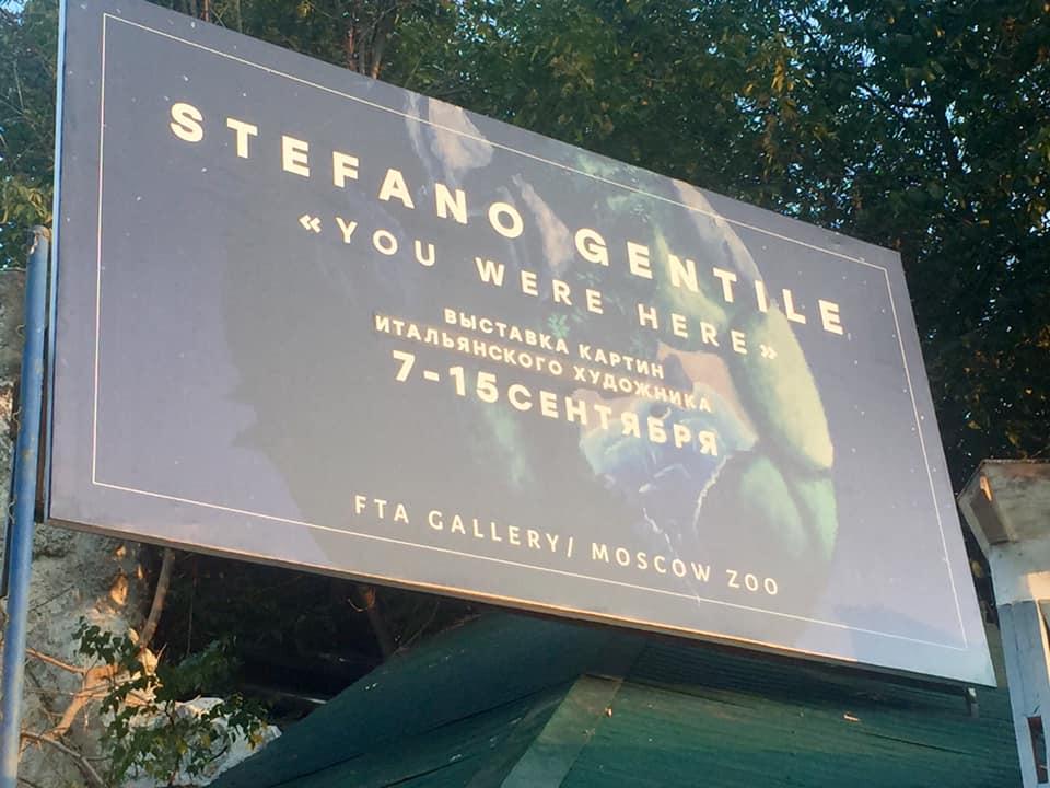 stefano-gentile-catalogo-apocalypse-pop-art-mosca