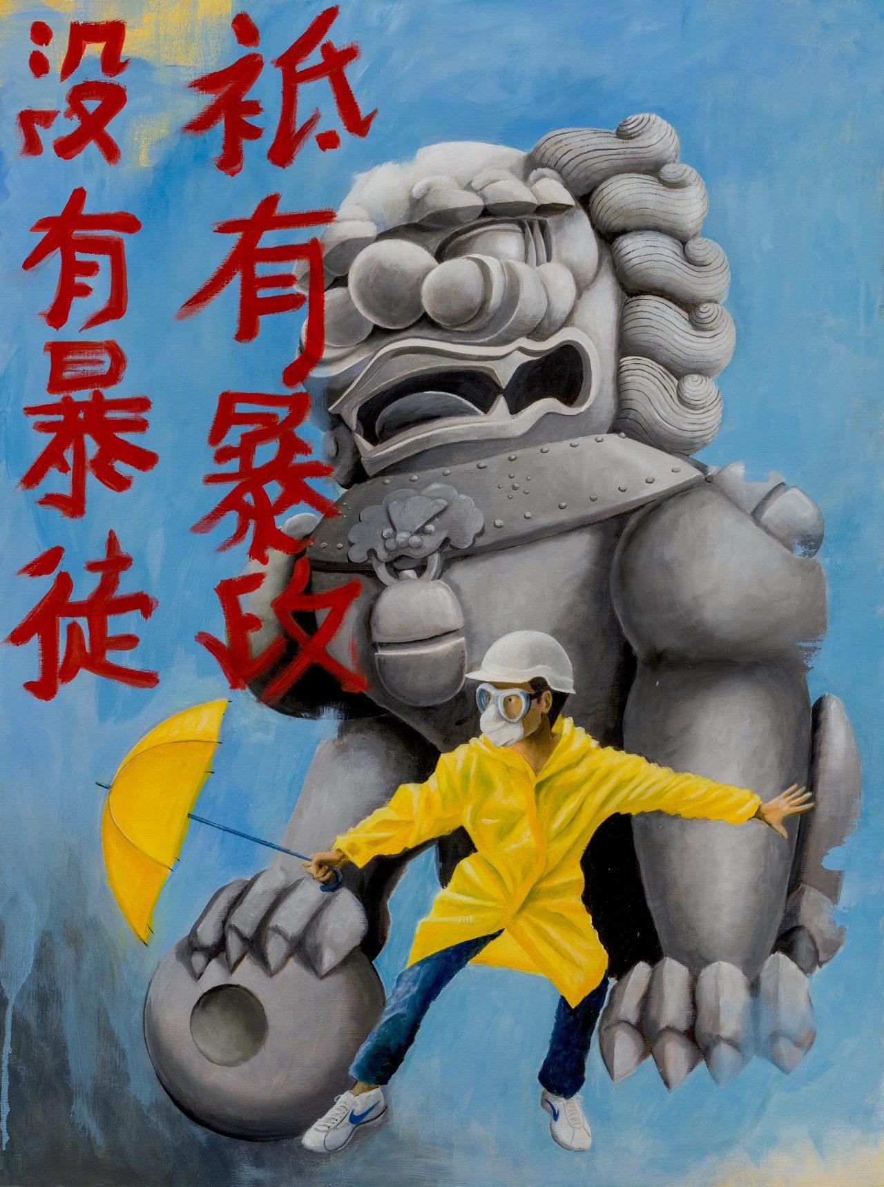 watchdog-democracy-stefano-gentile-hong-kong-art-pop-umbrella